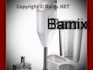 блендер bamix