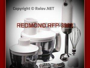 блендер redmond