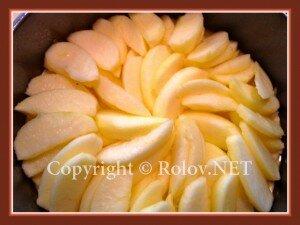 разложите яблоки