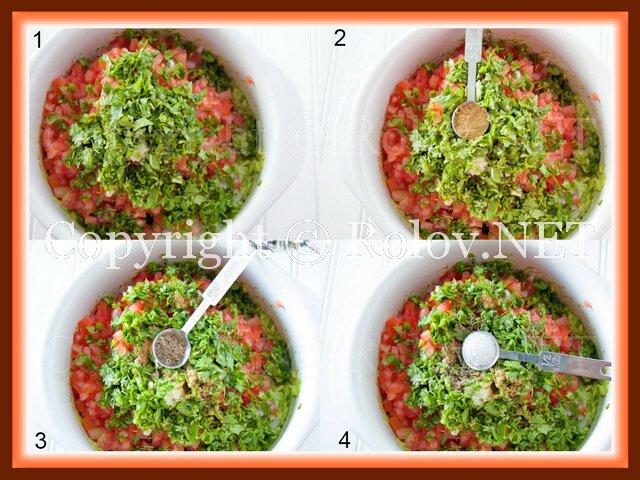добавить зелень тмин перец соль