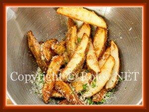 встряхнуть картофель с петрушкой
