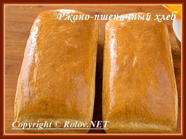 Ржано-пшеничный хлеб в духовке рецепт с фото пошагово